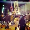 050食目「都会の漁港」福岡ご当地