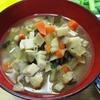 青森のおいしい郷土料理「けの汁」とつがる漬け、貝焼き味噌や生マグロ