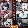 アニメ『ゾンビランドサガ』 イライラしたけど、面白いって思ってしまった