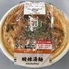 酸辣湯麺ーセブンイレブン