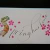 カリグラフィー作品(Spring has come)