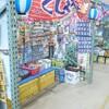 日本一のたがし売り場に行きました