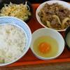 茗荷谷【丼太郎】とくとくセット ¥550