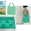 【これは・・・】たぬき開発デザインのエコバッグ付き「あつまれ どうぶつの森」がノジマで販売中!