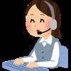 弥生の会計事務所向け「記帳代行支援サービス」が提供開始されました。果たして使えるのか?