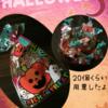 ハロウィン準備  お菓子袋詰めしました