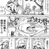 【創作漫画】75話とメタAIって言葉を始めて知った話