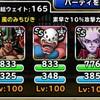 level.1426【白い霧】第180回闘技場ランキングバトル5日目