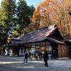 長野⑧戸隠神社 奥社