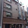 鈴木ビル、竹田ビル、ヨネイビル、奥野ビル(銀座アパート)など 東京都中央区銀座1・2丁目の近代建築