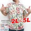 お取り寄せしてでも欲しい?キングサイズの「口コミ」は大好評 2017年度 イベントアロハシャツの評価♪