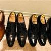 社会人なら革靴のローテーションは何足必要?上質な革靴にこだわったほうが良い。