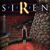 どうあがいても絶望『SIREN(サイレン)』ゲームレビュー