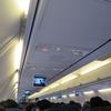 【オホーツク紋別 流氷タッチ NH375便搭乗記】政府専用機が間近に!羽田空港第2サテライトもレポート!
