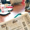 朝活@NGO|2017年3月の予定