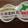 マヨ納豆やよ〜( ´ ▽ ` )ノ