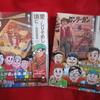 新装版「愛・・・しりそめし頃に・・・」第1巻・第2巻が同時発売されました。