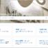 Cloud 版 Jira Service Desk の導入と社内ワークフローの整理