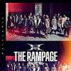 THE RAMPAGE(ザ・ランページ)今日デビュー!!エグザイルグループから新しいユニット
