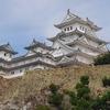 ぬりえPart2 姫路城