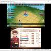 3DSをゴニョゴニョしてアレコレした