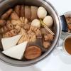 おでんの具材は何が好きですか? 11/17(火)、11/18(水)の夕飯 おでんを作りました♪