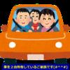 『貸家の入居希望者現る(^-^)』駐車場拡張のおかげです(*´▽`*)