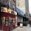 いきなりステーキ ニューヨークへ行ってみた Ikinari steak NEWYORK  チップは?味は?