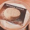 私が10年以上 愛してやまない!ルタオの絶品チーズケーキをご紹介♡