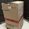 ペルチェ式電子防湿庫 Re:CLEAN 容量50L (RC-50L)を買いました