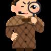 小学校外国語 盛り上がるゲーム「探偵ゲーム」