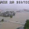ライブカメラ映像!佐賀県佐賀県武雄市と嬉野市六角川が氾濫、武雄河川事務所