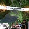 宇宿商店街の夏祭りに行きました
