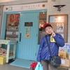 イベント参加の後は、九龍と国分寺から散歩しながら家まで帰りました