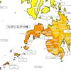 フィリピンのミンダナオ島でのISとの戦いの現状まとめ
