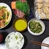 豆ご飯、刺身、チキンナゲット風、アスパラベーコン炒め、かぼちゃポタージュ