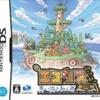 DSの中でも トップ5に入るくらいの激ムズゲーム  エコリス・青い海と動く島