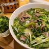 【フォーティントーキョー@池袋】本場ベトナムの方が並んでも食べたいフォーの専門店【牛肉のフォー】