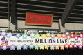 THE IDOLM@STER MILLION LIVE! 4thLIVE TH@NK YOU for SMILE!! DAY3 Starlight Theater