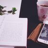 ブログに飽きた。理由と打開策、仕事で最優先すべきこと