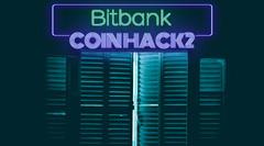 ビットバンク(Bitbank)登録・口座開設方法!図解付きで3分で完了!