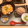 大阪ステーションシティにある蕎麦と地鶏串焼「弦」で阿波尾鶏の親子丼膳を頂きました