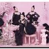 【無料で観られる!】安室奈美恵ファイナルツアーをWOWOWで観よう!