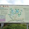 奥只見シルバーライン(新潟県)