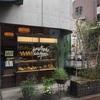 デイライトキッチン・オーガニック:福岡(博多)
