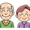 黒川伊保子さんの「定年夫婦のトリセツ」から夫の実践体験記 共感編その3