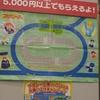 プラレール博大阪3-プラレールマーケット・プラレールカフェとその周辺、ATCでの昼食