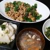 味噌炒め、大根サラダ、スープ