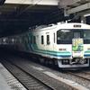東北視察の旅 あおば通駅~山形駅(R2-6-8)