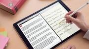 【iPadで勉強】勉強が得意な方にも苦手な方にもオススメしたい「iPad勉強法」を紹介!超効率的でやらない理由はなし?